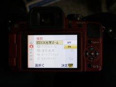 P1030723