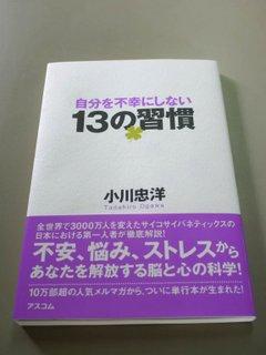 20090727_003