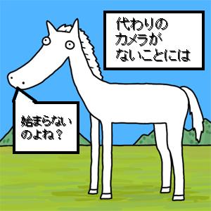 Neta_003_cocolog_oekaki_2009_06_22_