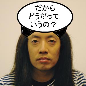 Neta_001_cocolog_oekaki_2009_06_29_