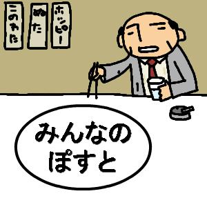 Neta_004_cocolog_oekaki_2009_07_29_