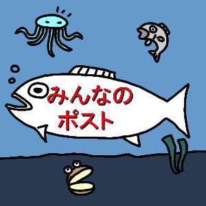 Neta_011_cocolog_oekaki_2009_08_18_